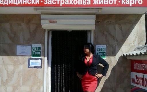 Офис Панагюрище