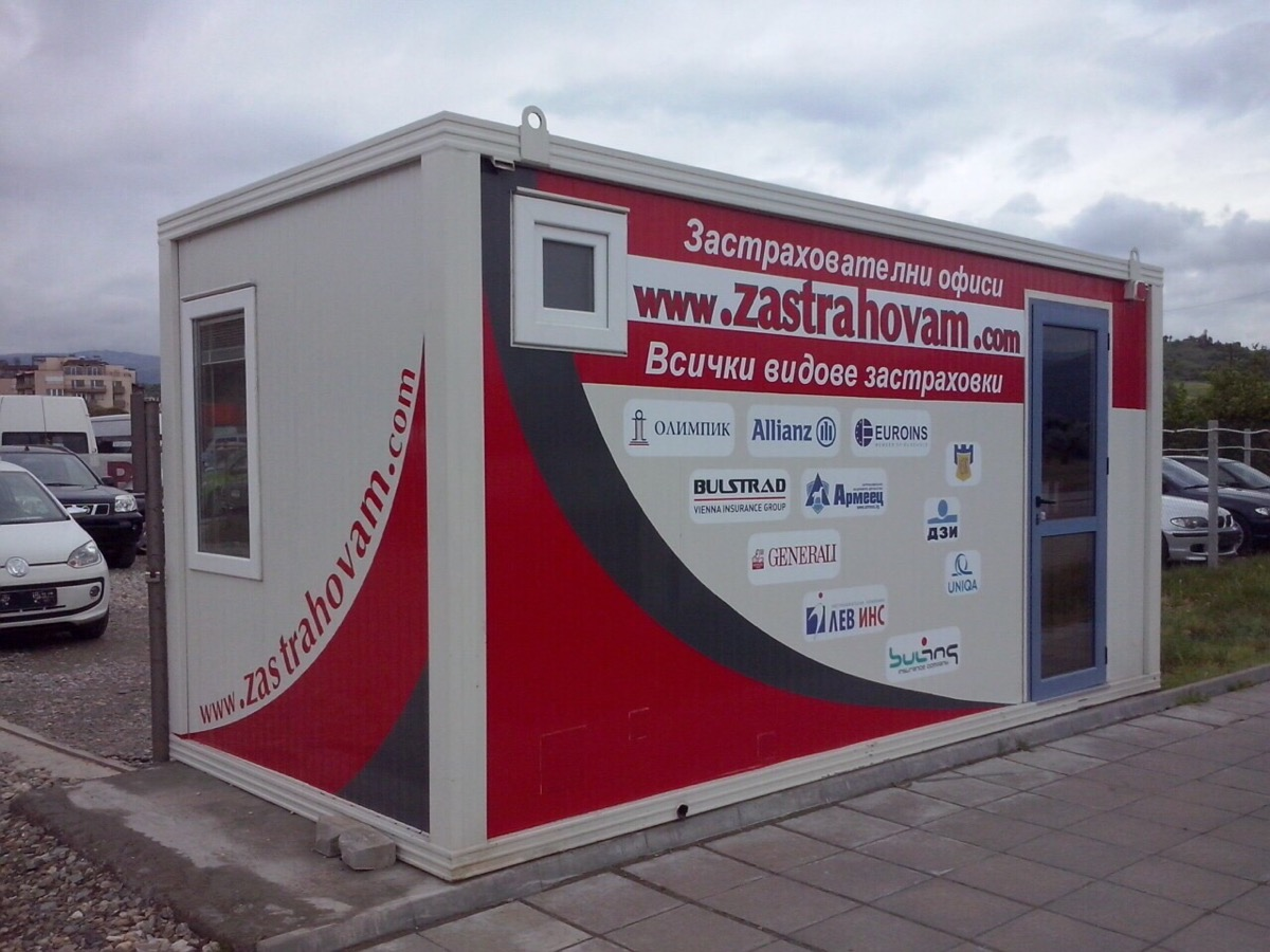 Офиси-zastrahovam.com