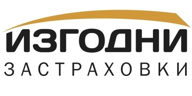 застраховател- Каско