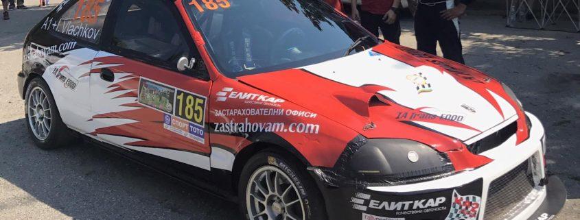 Конкуренция от 7 състезатели очаква Иван Влъчков на планинско Осогово