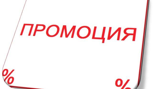армеец-дзи-летни-застраховки-zastrahovam.com-промоции