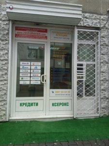 Офиси