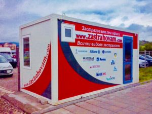 Офиси - Zastrahovam-com - Всички Видове Застраховки